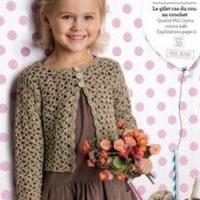 2015年法国克林儿童春夏毛衣款式精选