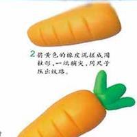 儿童手工DIY 自制橡皮泥胡萝卜