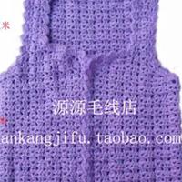 怎么钩织宝宝毛衣 宝宝方领背心的钩法