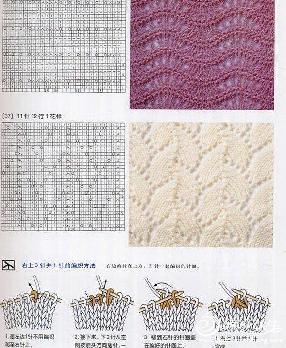 棒针编织镂空花样_棒针镂空花编织图案附针法-编织教程-编织人生