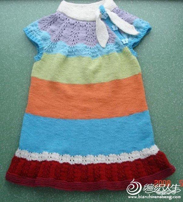 儿童毛衣编织花样5000
