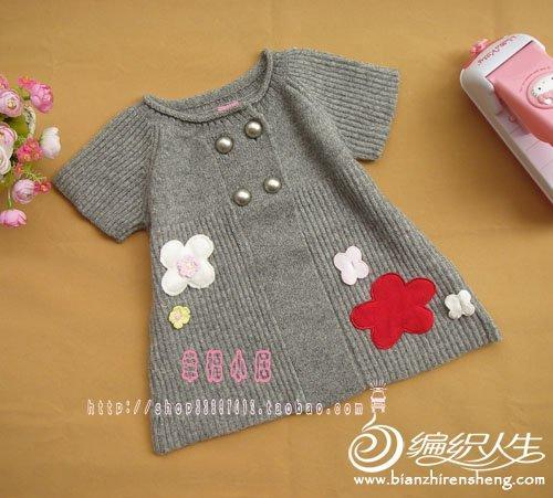 儿童毛衣编织花样5000 女孩毛衣款式图第1 100款图片