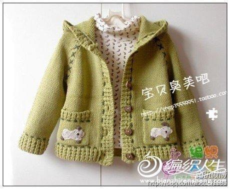 儿童毛衣编织花样5000 女孩毛衣款式图第1