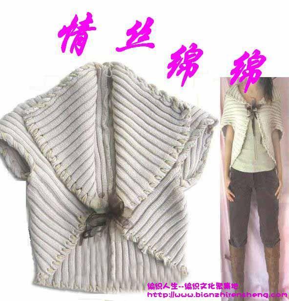 女士毛衣款式5000 编织人生移动门户图片