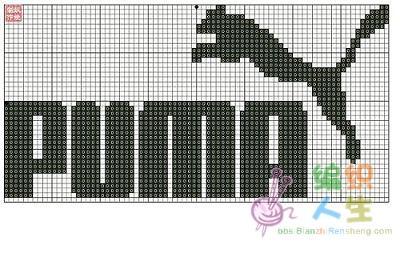 耐克 阿迪达斯 PUMA标志图案 更新小尺寸图案