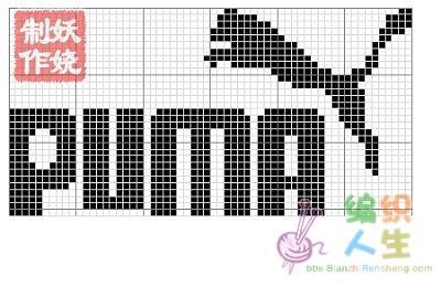 耐克 阿迪达斯 puma标志图案