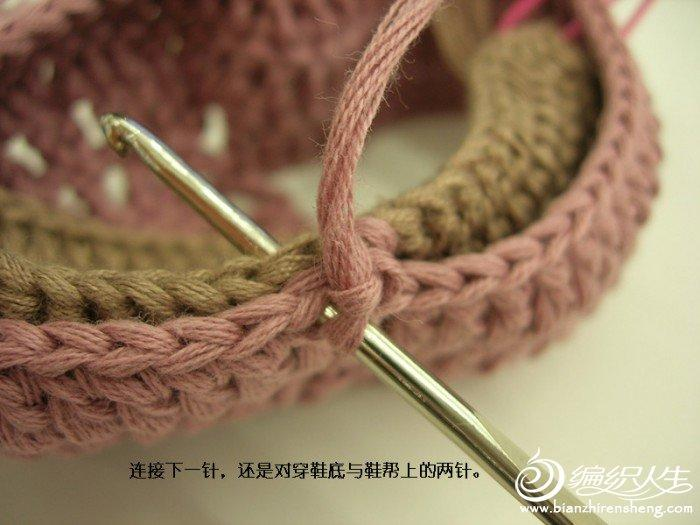 毛线编织宝宝鞋教程图解