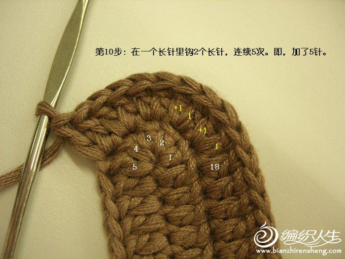 中帮棉鞋编织动物图纸