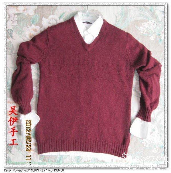 经典枣红男士毛衣