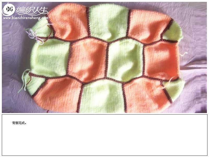 可爱的大乌龟编织方法图解