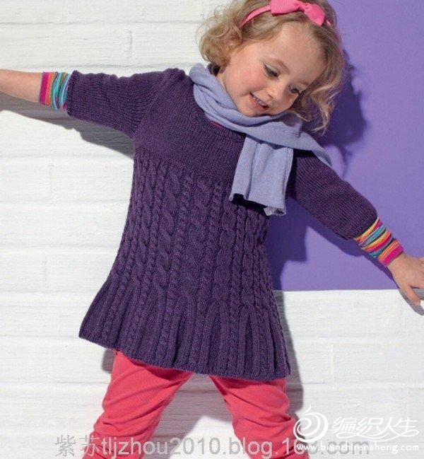 儿童织毛衣教程_Phildar №56 2012 法国3-6岁儿童毛衣编织款式图-编织人生