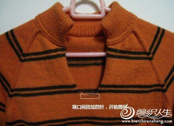 超简单从上往下织开衫和套头衫的方法 增拉链领儿童毛衣