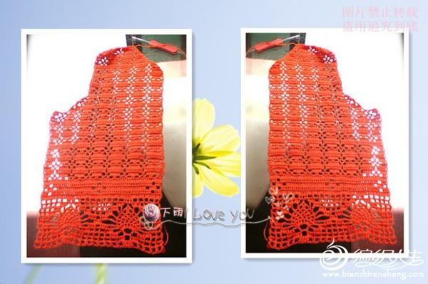 甜橙……媳妇的连帽外套……2012.09 - 下雨 - 下雨