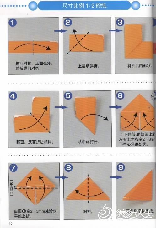 用纸叠垃圾桶_纸三角的折法附图解-编织人生