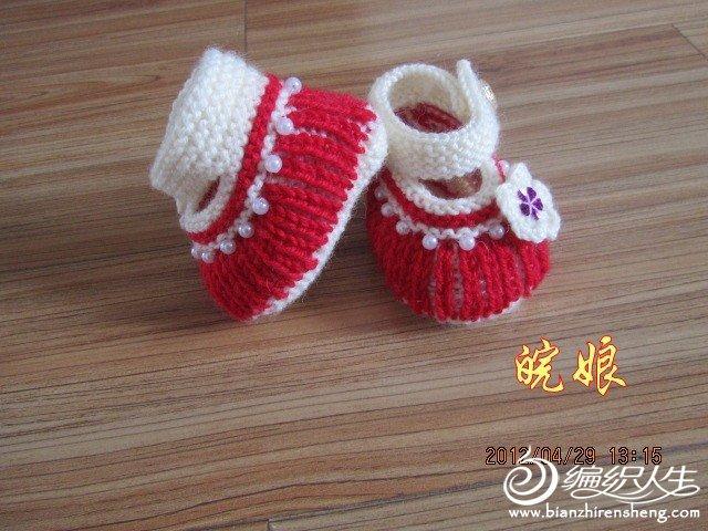 可爱宝宝鞋两双 走路之前都可以穿