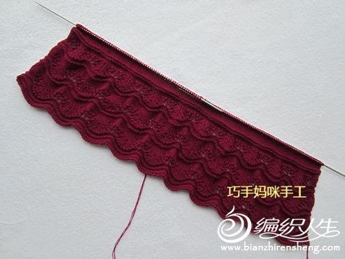 棒针毛衣戴帽子编织法