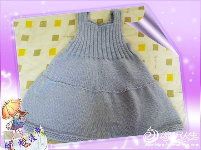 编织马甲的步骤和方法