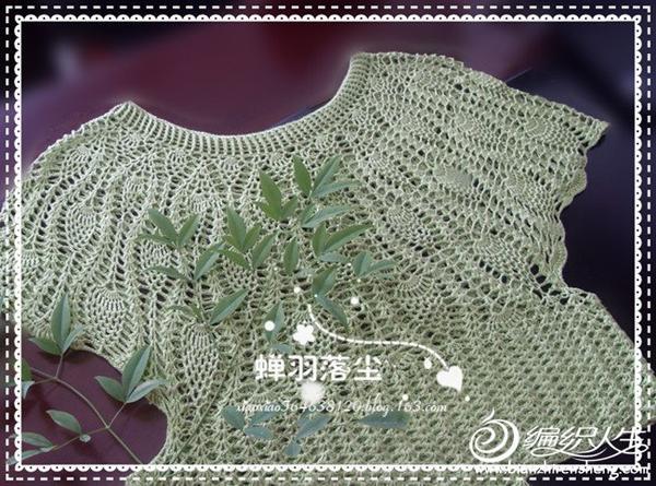 镂空菠萝蝙蝠衫 有编织图解过程
