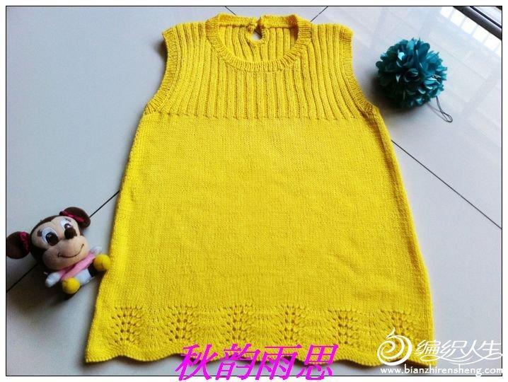 简单的款式 适合3-6岁儿童毛衣-编织教程-编织人生