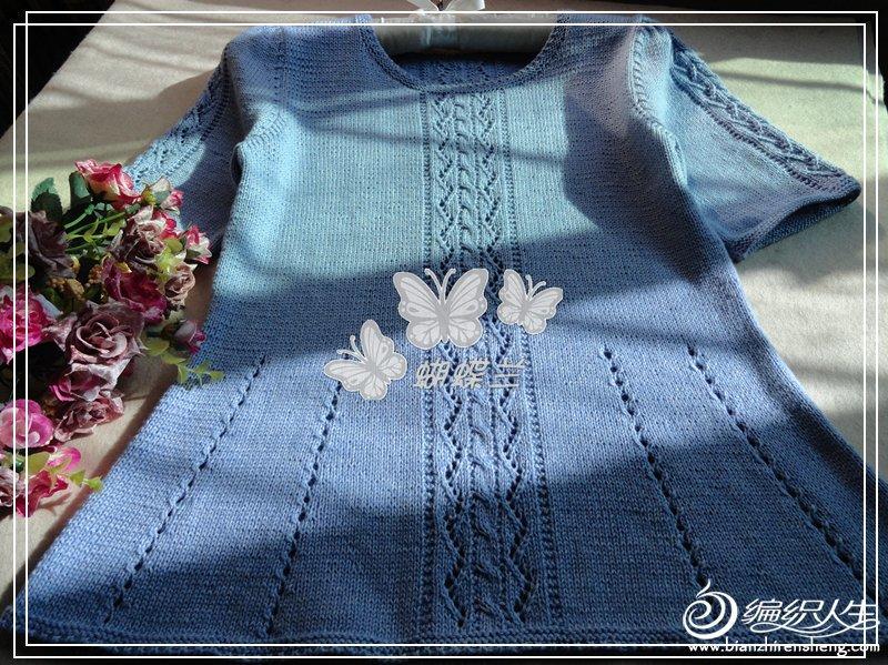 夏季毛线编织短袖毛衣夏奕