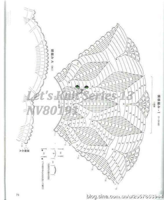 毛线编织的白色菠萝衫 有原版图解教程