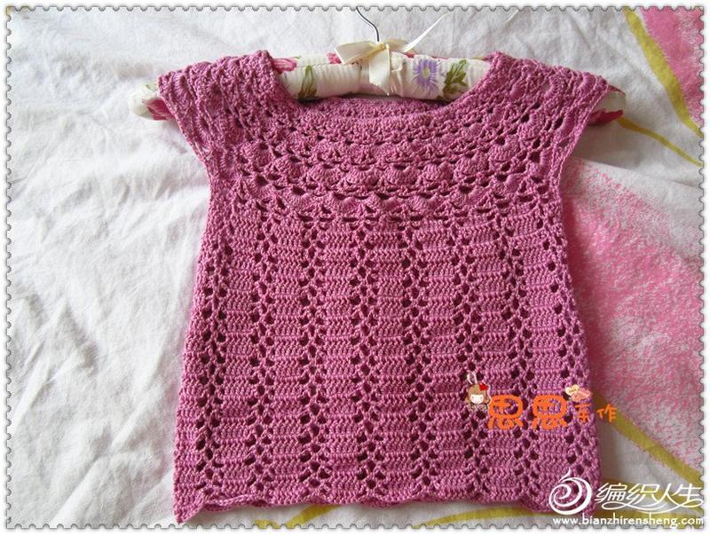 毛衣编织圆形剪接花边宝宝童装