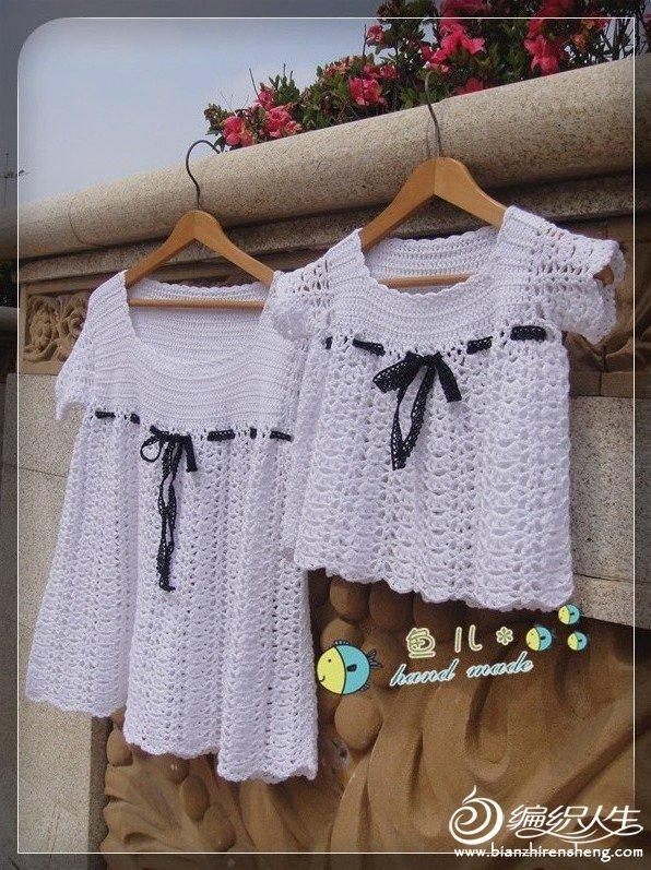 毛线编织镂空短袖毛衣图解教程