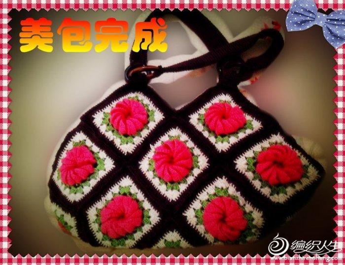 毛线编织十七花包包详细图解教程 美美的