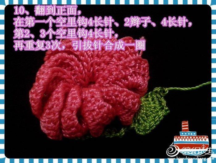 美美的十七花包——终结版