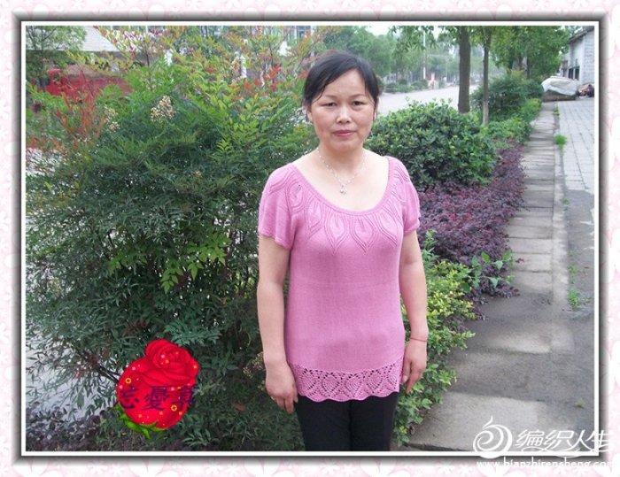 盛情的叶子花爱菠萝花 夏季女士短袖圆领编织教程