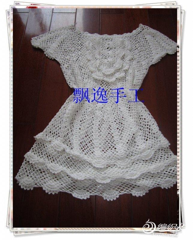 女士白色短袖镂空毛衣 有图解和过程描述呢