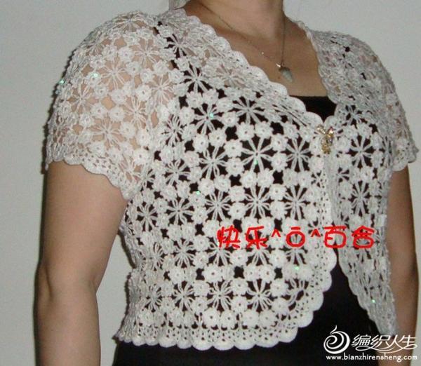 女士短袖开衫毛衣编织教