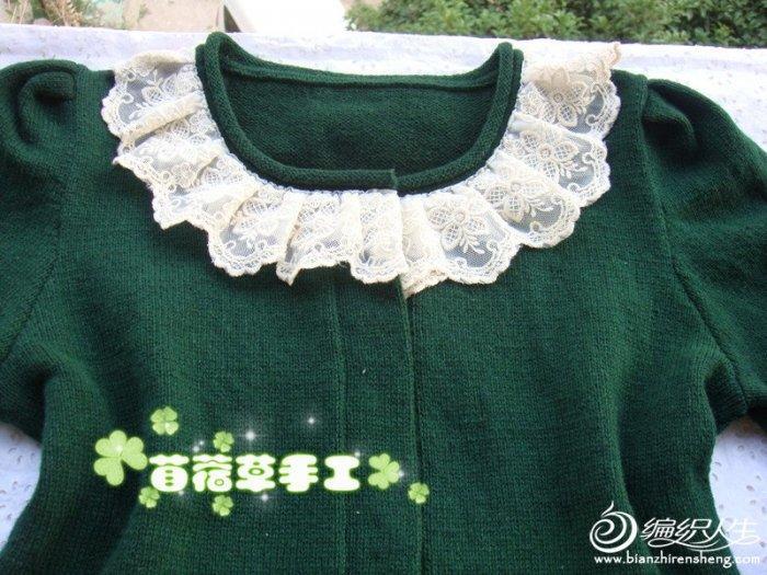 编织教程 棒针编织女士毛衣外套墨涵