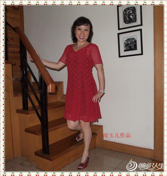 钩针编织短袖镂空扇形花红毛线连衣裙 - 壹一 - 壹一编织博客