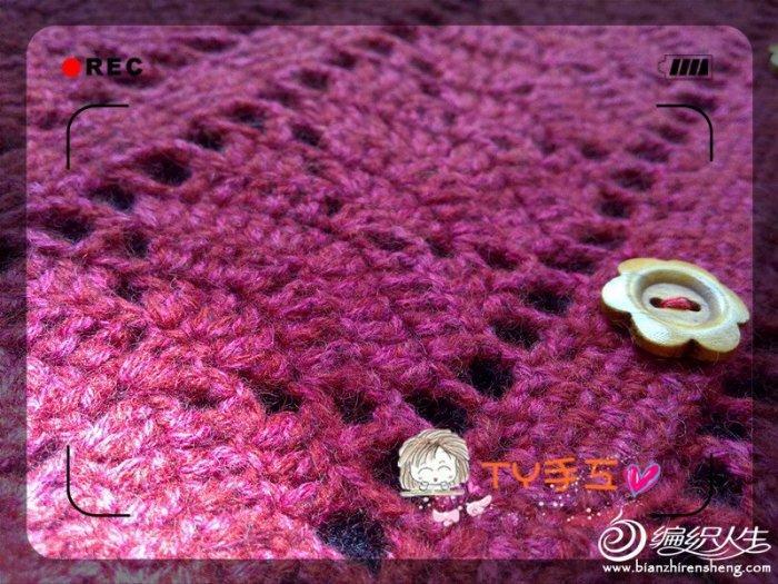 毛线编织女士毛衣镂空背心款式图解