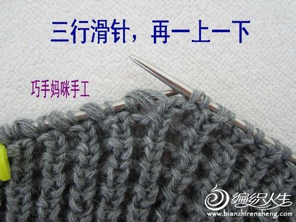 袖子:           领子:     花样特写:   花样织法:   手绘图解