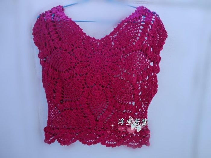 原创菠萝花衣 女士镂空v领短袖毛衣款式图解