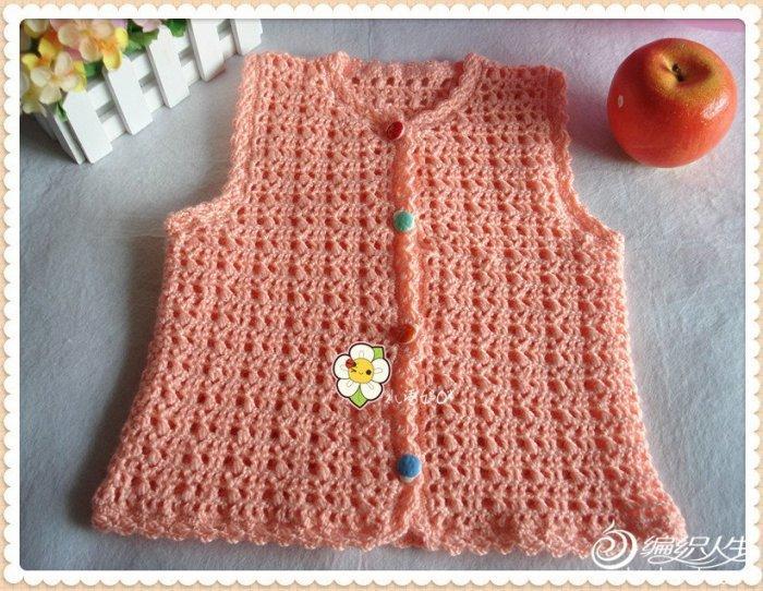 毛线编织儿童无袖开衫外套粉馨 有真人秀和图解