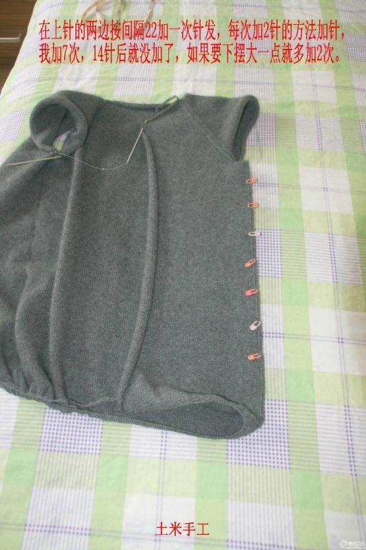 毛线编织灰色獭貂绒大衣(有编织方法和真人秀)