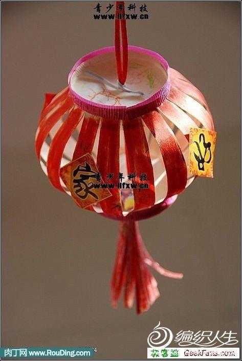 废物利用纸杯做的红灯笼教程图片