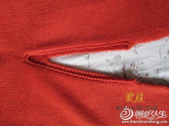 毛线编织幼儿套装 棒针编织儿童毛衣套装款式图解图片