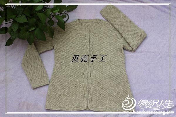 百搭米色羊绒外套 棒针编织女士毛衣长袖外套款式图解图片