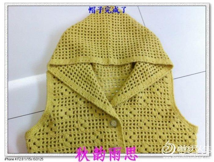 原创连帽长款毛衣黄玫瑰 毛线钩织女士镂空毛衣款式图解