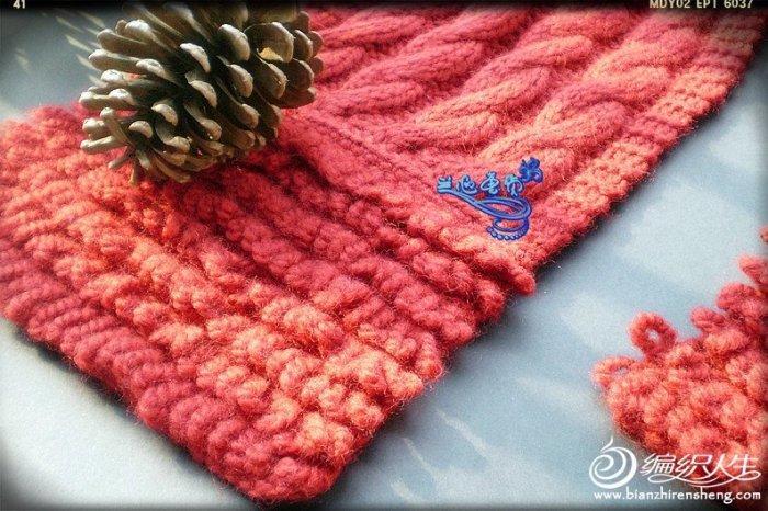 暖洋洋红色麻花围巾 毛线编织围巾款式教程图解图片