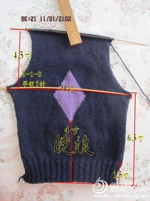 男童菱形开衫背心 毛线编织儿童毛衣背心款式图解
