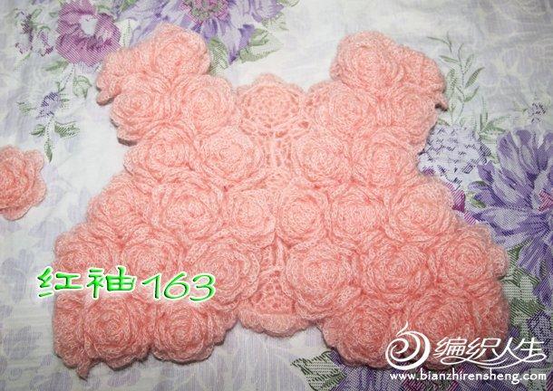 毛线钩织适合4-6岁儿童的毛衣款式图解
