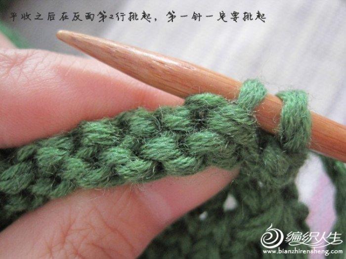毛线编织长袖开衫款式图解