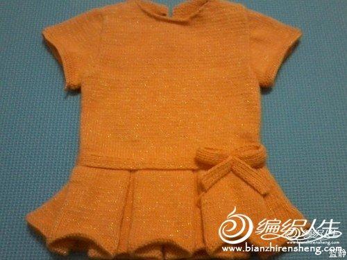 甜美小公主裙衣蜜桔 毛线编织儿童裙子款式图解