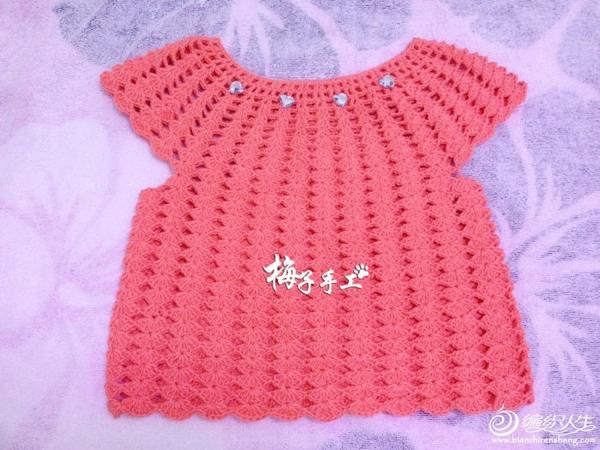 钩针编织秋季毛线背心款式图解 家有小公主的都可以来件