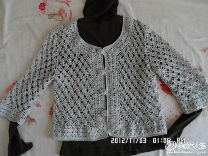 韩版镂空毛衣有详细图解 钩针编织女士长袖毛衣外套款式图片